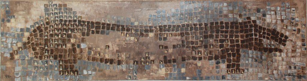 K16109 Mosaico lagarto